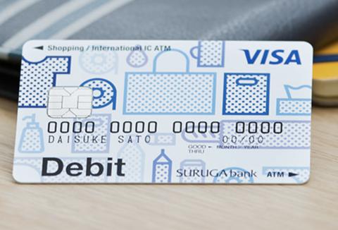 海外では主流の「デビットカード」、日本ではほとんど普及していないのはなぜ?