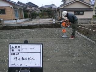 S様邸-9