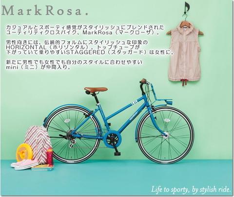 自転車総合情報 : 日本メーカー ...