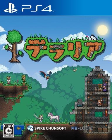 Amazon.co.jp: マイン クラフト pc 版