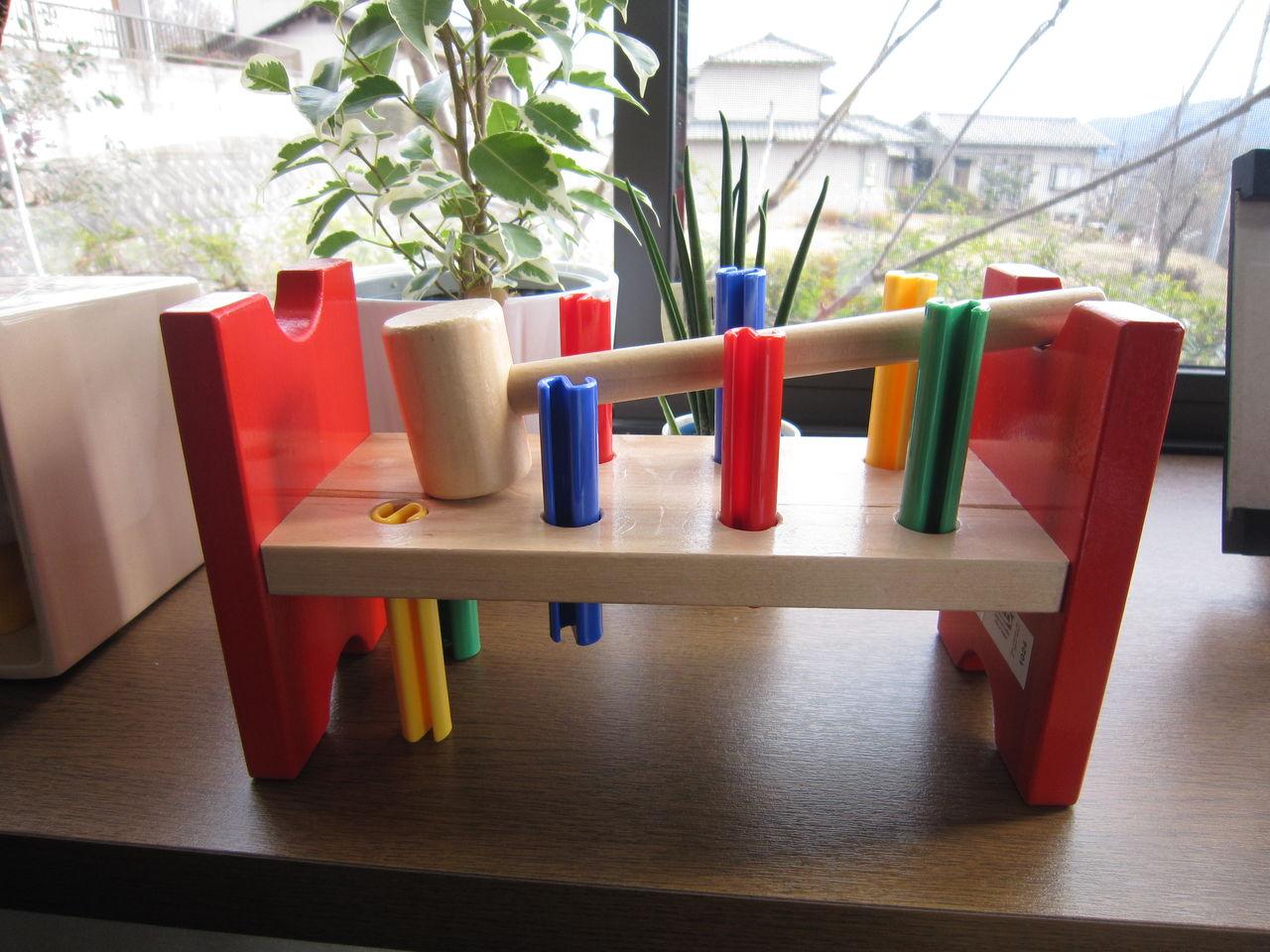3人家族  IKEA  キッズ 子供 おもちゃ ハンマートイコメントトラックバック                ishinhome15