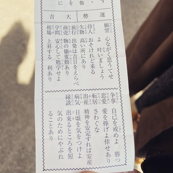 S__3842050