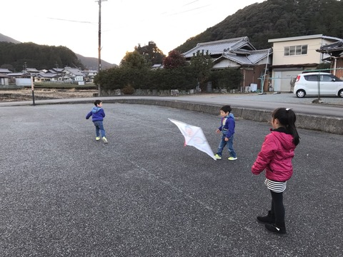 写真 2018-01-01 22 51 29