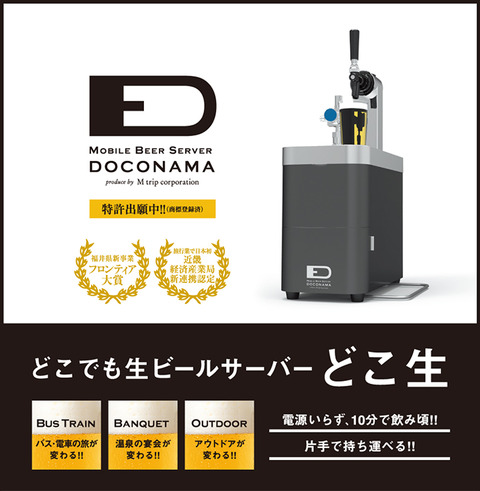 doconama_top