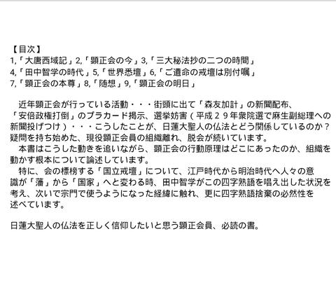Screenshot_2018-03-24-14-26-49