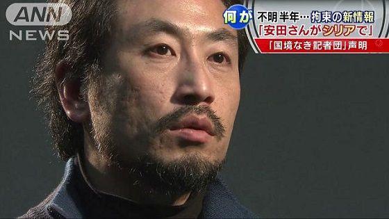 【悲報】詐称じゃない!テロリストに拘束された安田純平さんの経歴がガチでレジェンドすぎる!!!!...