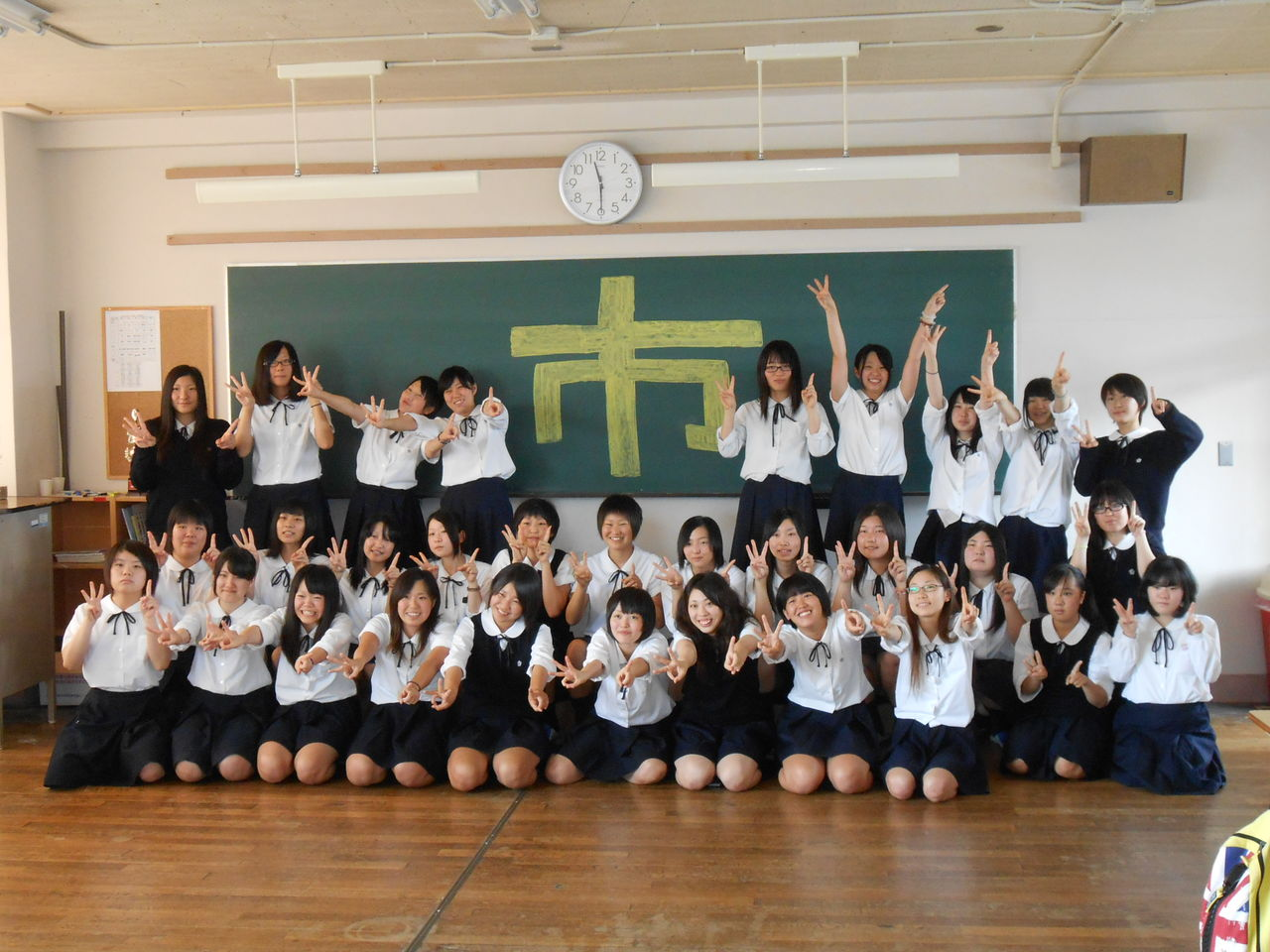 石巻市立女子高等学校臨時HP                ishinomakigh