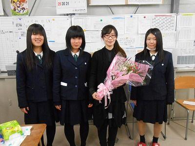 石巻市立女子高等学校