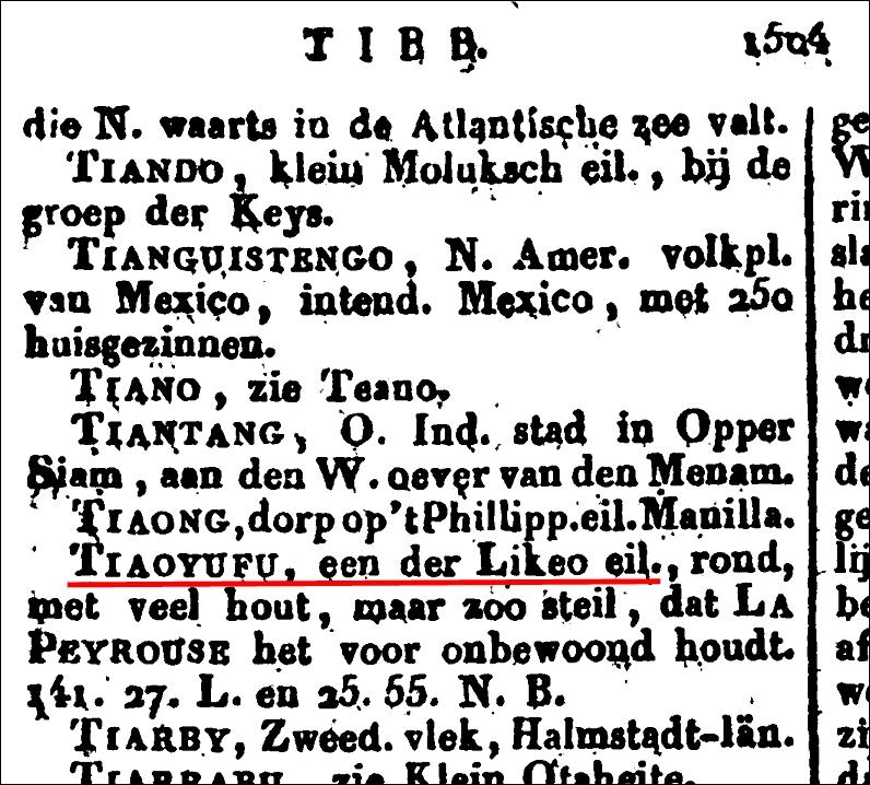 1826Algemeen_aardrijkskundig_Roelandszoon第七册tiaoyusu