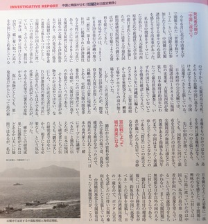 sapio濱田和幸清華3
