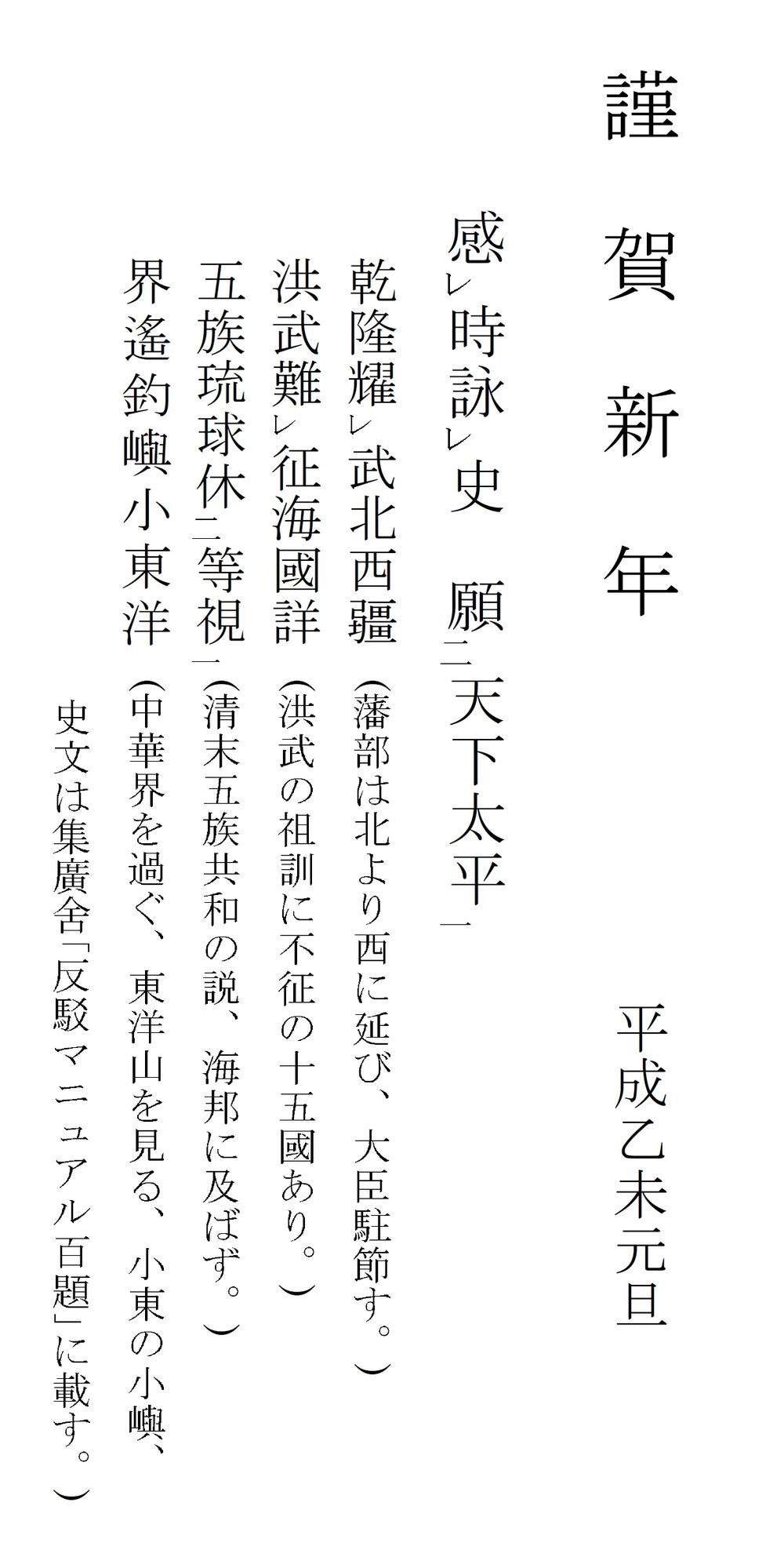 平27賀印刷