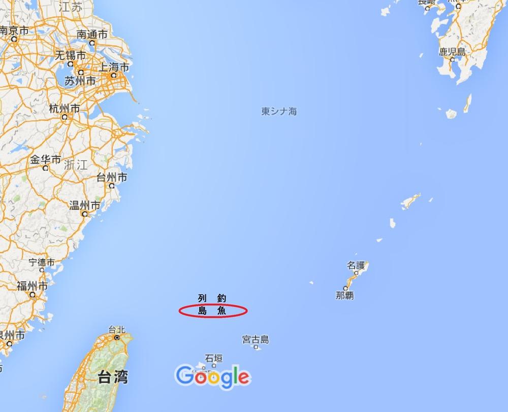 鹿兒島石垣福州