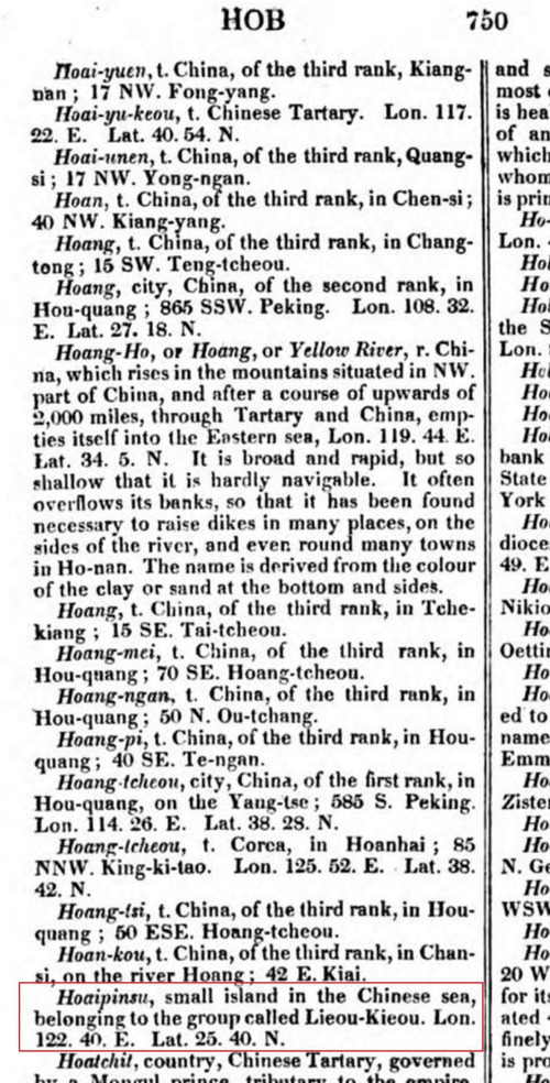 Geographical_Dictionary_Worcester著第1册1823年