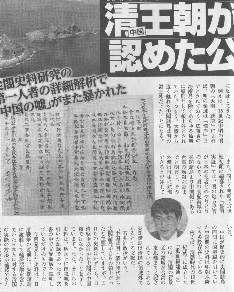 週刊ポスト270410部分灰色