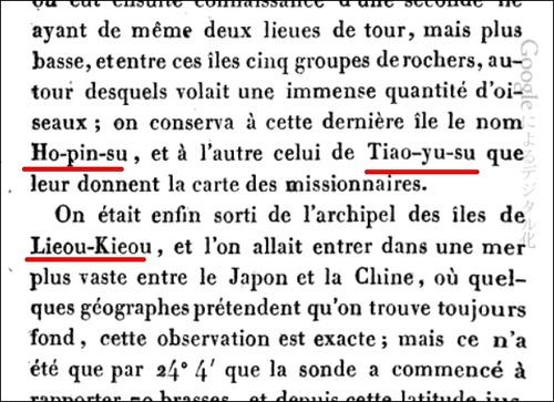 1822Abrege_des_voyage頁130ラペルーズ