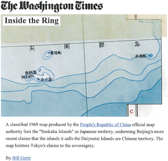 1969senkaku_washingtontimes