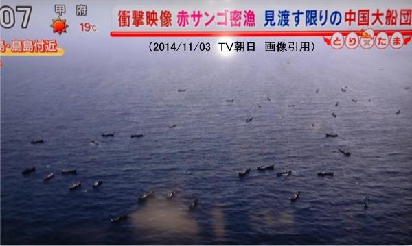 小笠原漁船