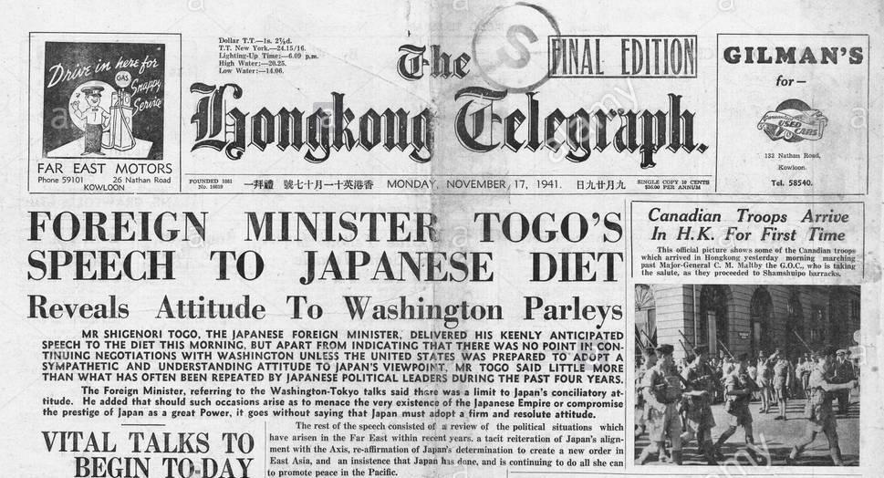 19411117_Hongkong_Telegraph