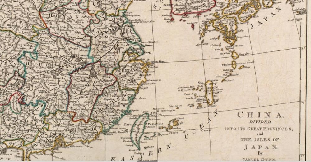 1794Samuel_Dunn_China_Japan