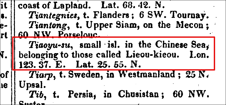 Geographical_Dictionary_Worcester著第二册1817年