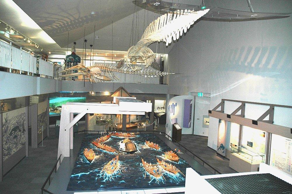 生月町博物館