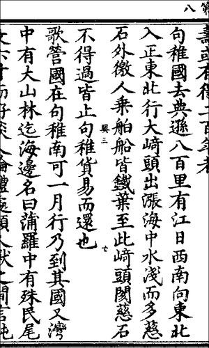 道藏神丹經哲學計劃