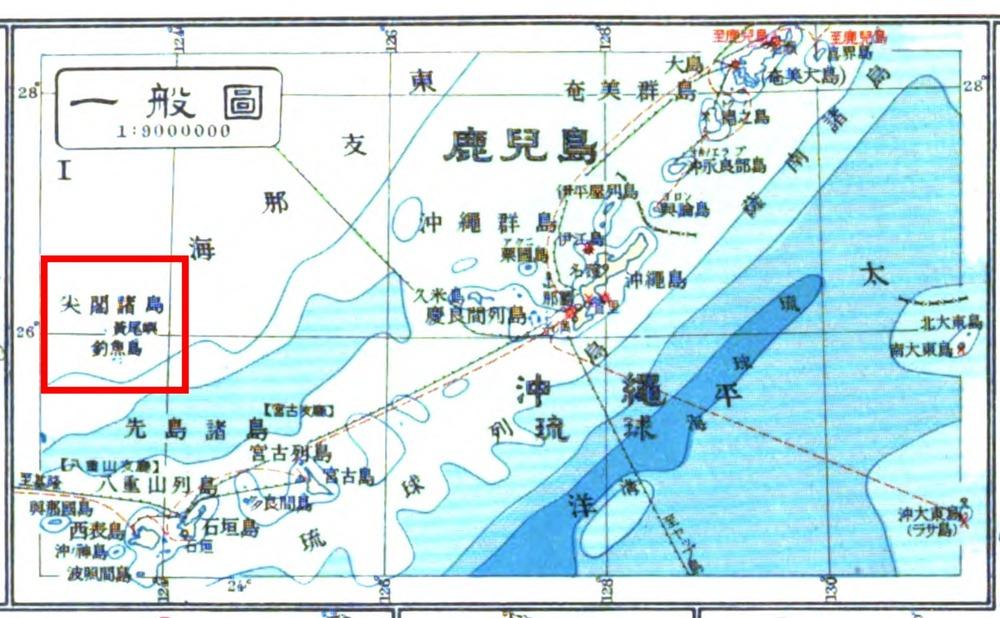 國民大百科辭典別卷地圖49沖繩縣