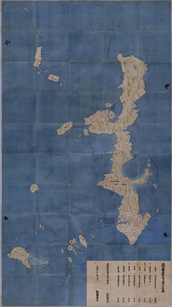 元禄國繪圖沖繩島