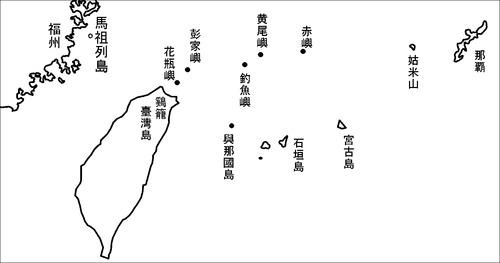 白地圖加邊釣魚嶼