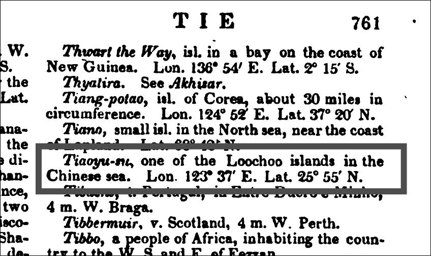 1823Tiaoyusu_Morse氏New_Universal_Gazetteer