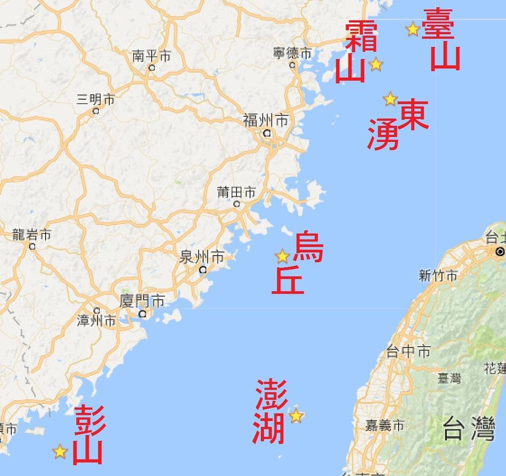 福建六島google