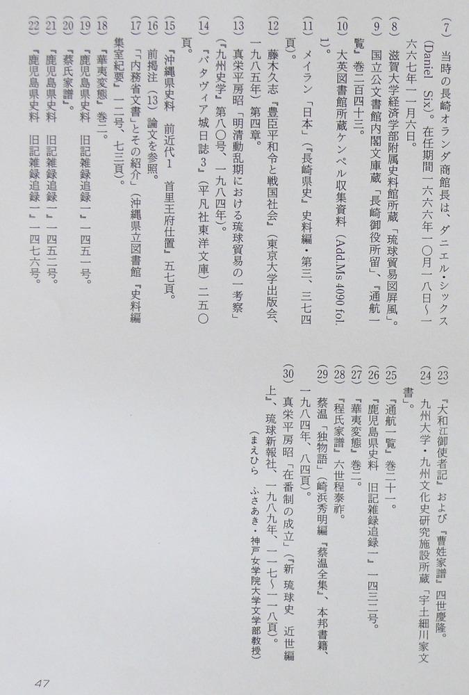 maehira11