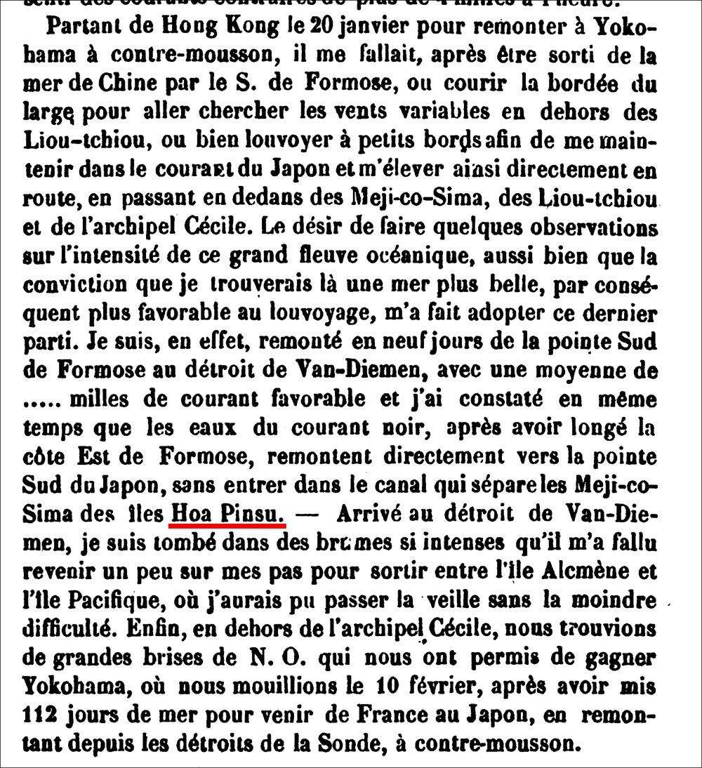 1869Annales_hydrographiques尖閣