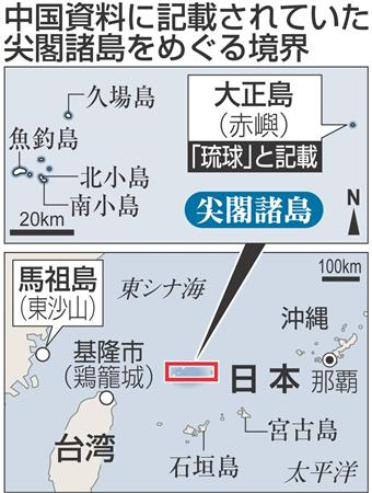 新聞02産經記事附圖
