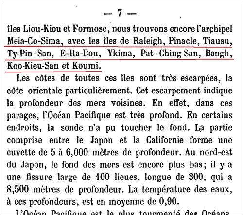 1881communications_le_japon3赤