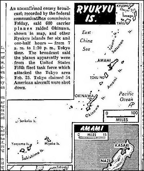 連載84_salt-lake-tribune-19450302-p4_map