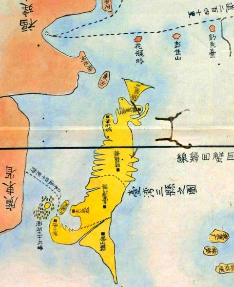 三國通覽琉球國會切取小