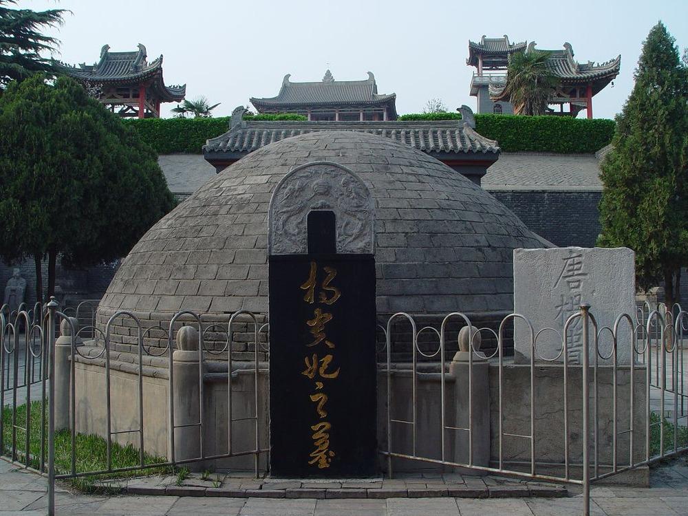 楊貴妃墓陝西省興平市人民政府