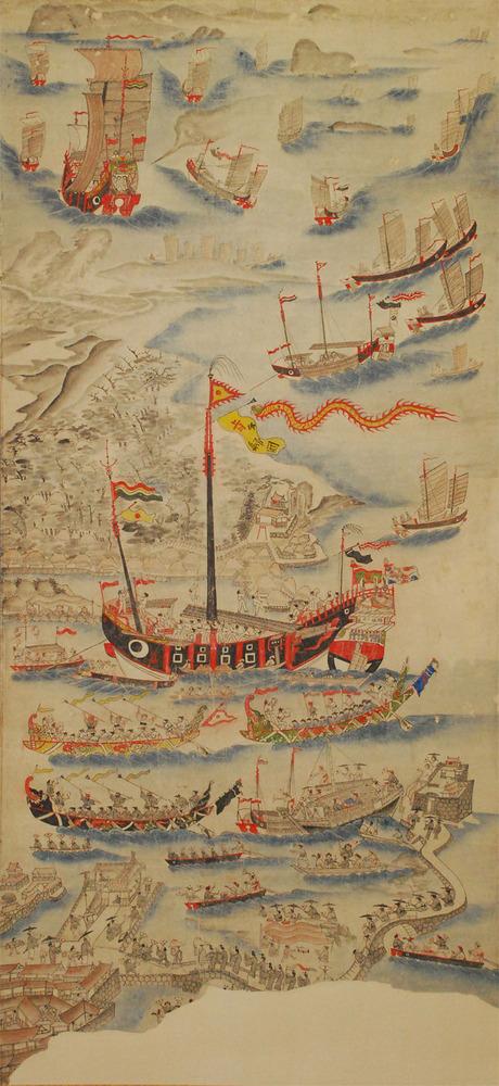 琉球進貢船圖