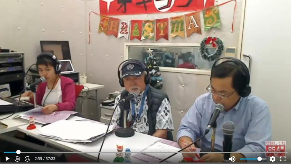 沖繩防衞放送局