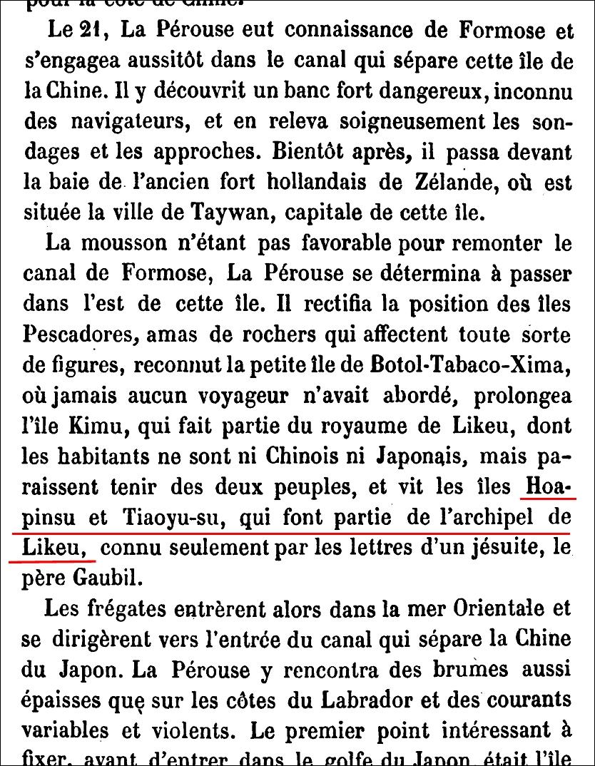 1878年ベルヌHistoire_generale_des_grands_voyages尖閣