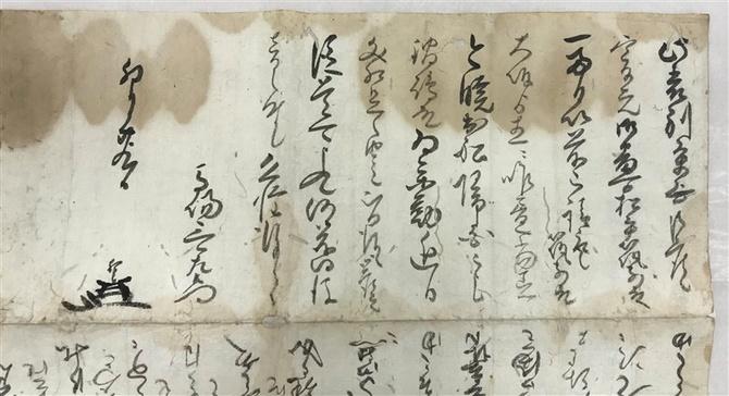 長崎奉行馬場_西日本新聞
