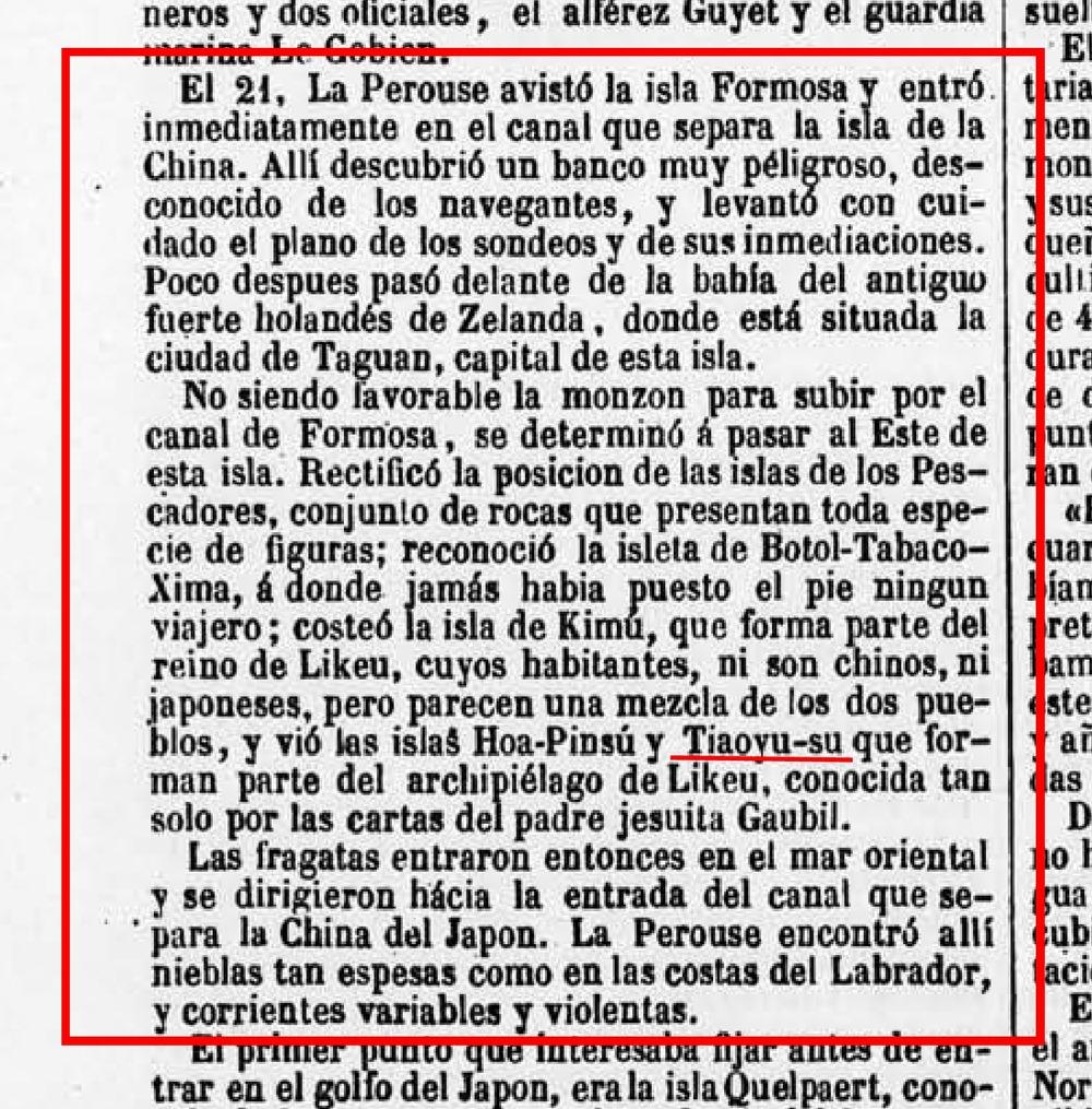 ジュールベルヌ・ラペルーズ
