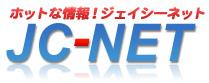 jc-net