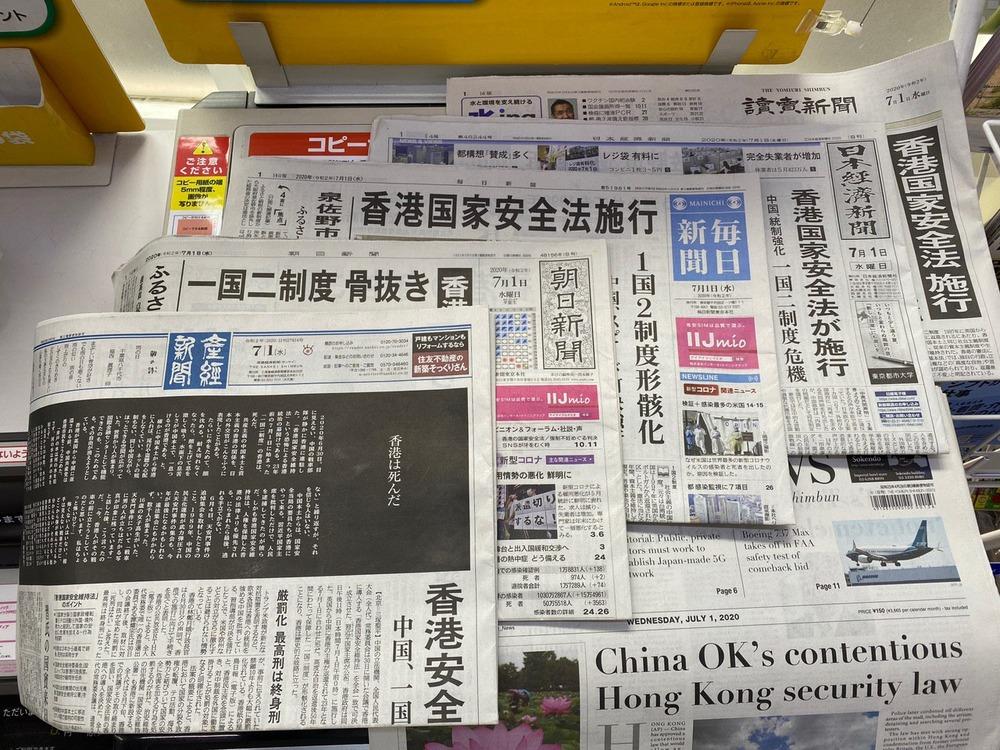 産經香港は死んだ020701u