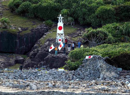 魚釣島燈臺朝日新聞