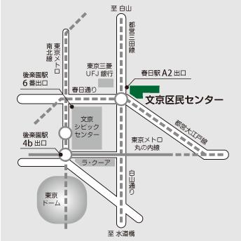 文京區民センター3