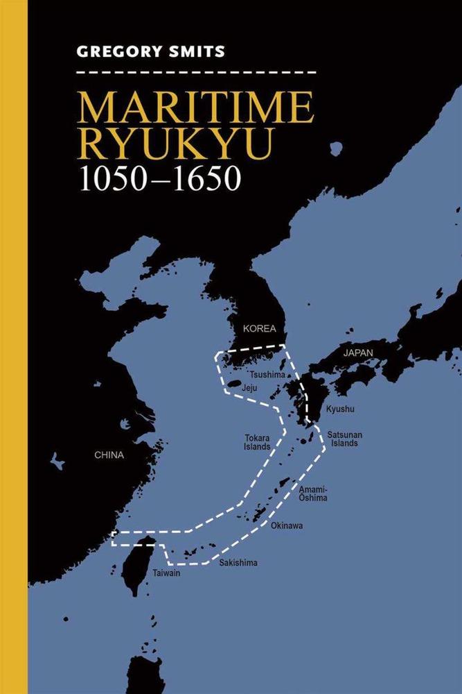 maritime_ryukyu_smith