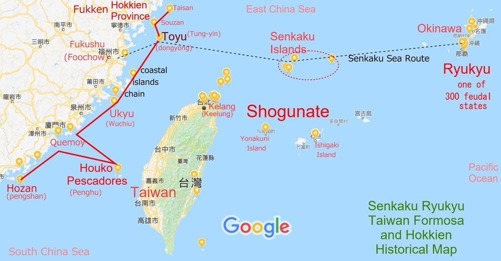 google_english_ryukyu_Hokkien_formosa_senkaku