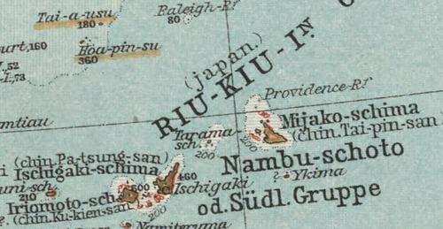 島名圖2_Debes_Ost-asien_1898Rumsey8002084尖閣
